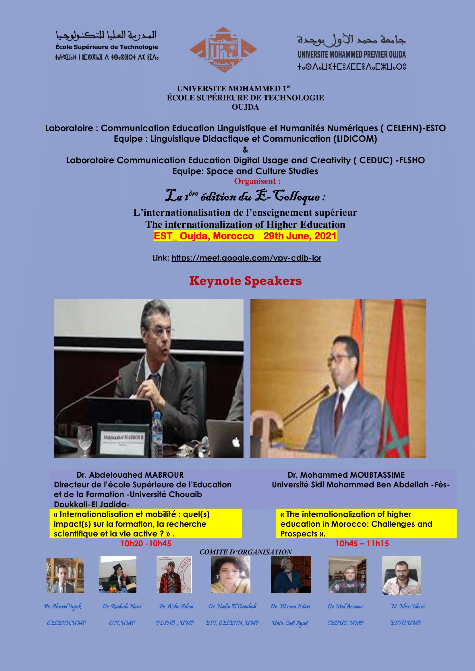 La 1 ère édition du E-Colloque : L'Internationalisation de l'enseignement supérieur The Internationalization of Higher Education