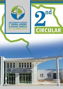 Journée d'étude sur le thème : Projets de territoires et les régions marocaines: Enjeux et contraintes